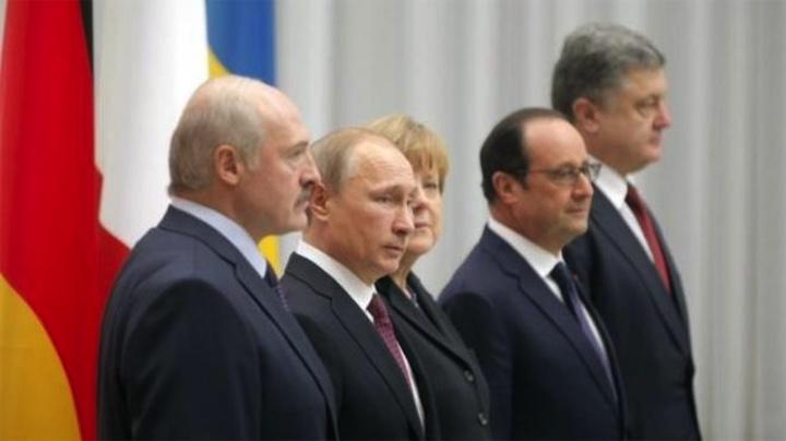 Разногласия в Минске