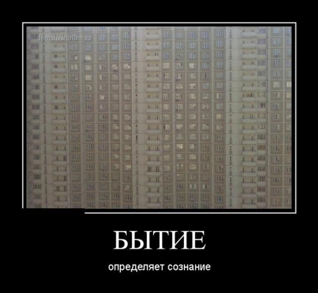 Демотиваторы - 391