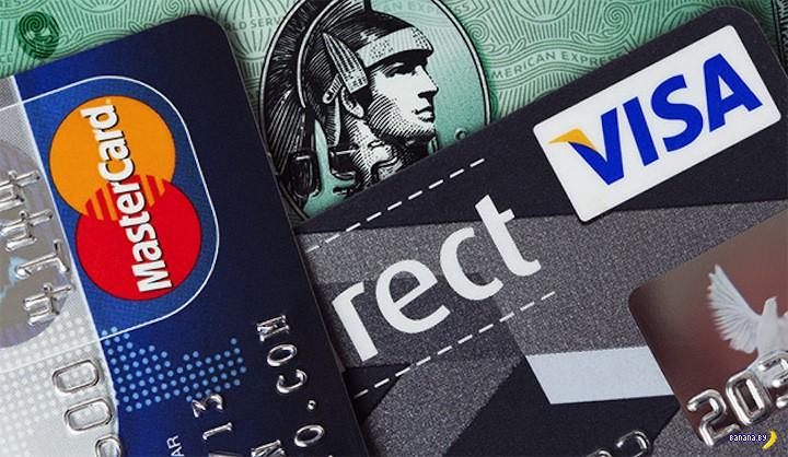 Visa собирается следить за путешественниками