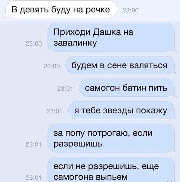 Анекдоты дня 16.02.2014