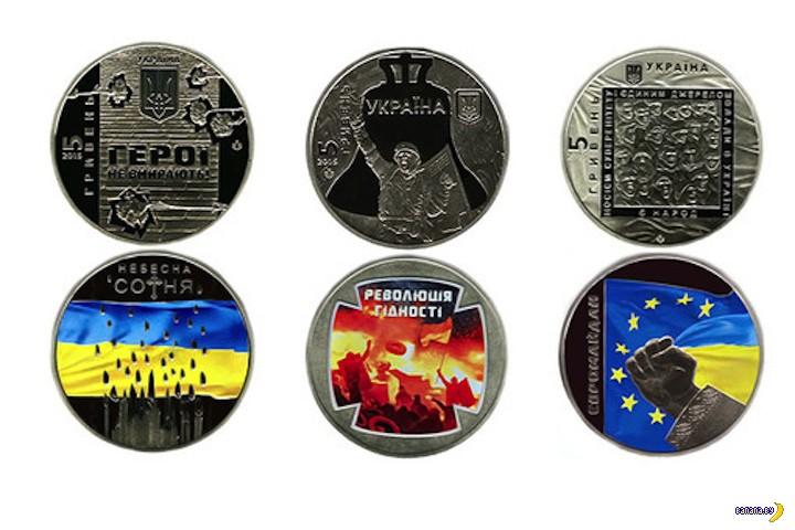 Памятные монеты выпустили в Украине