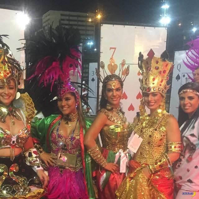 Карнавал в Рио шлёт привет!