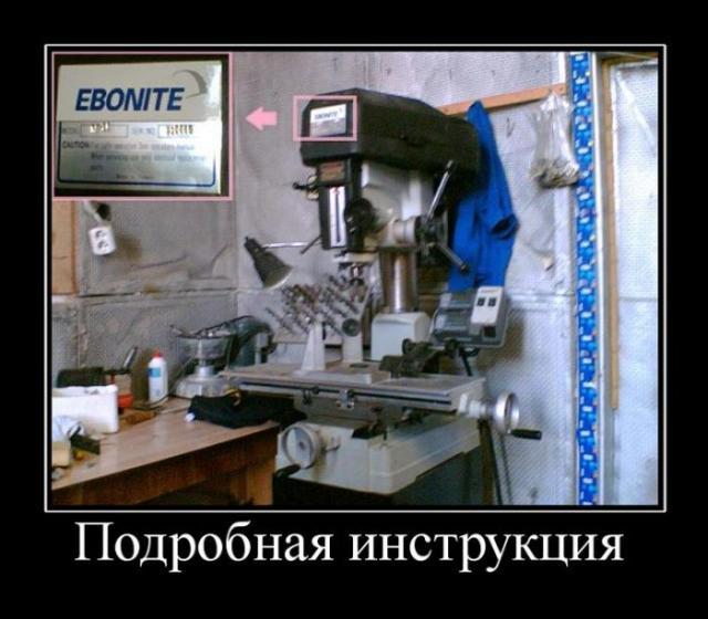Демотиваторы - 395