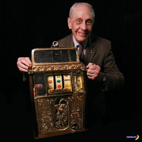 Самый дорогой игровой автомат в мире