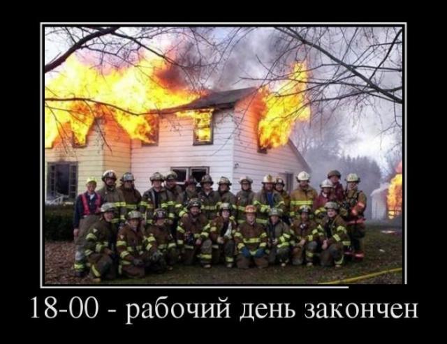 Демотиваторы - 397