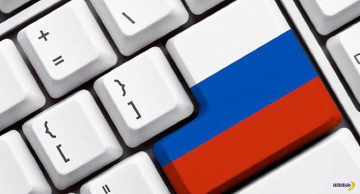 Налог на Интернет планируется в России