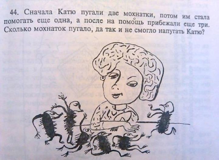 Анекдоты дня 25.02.2014