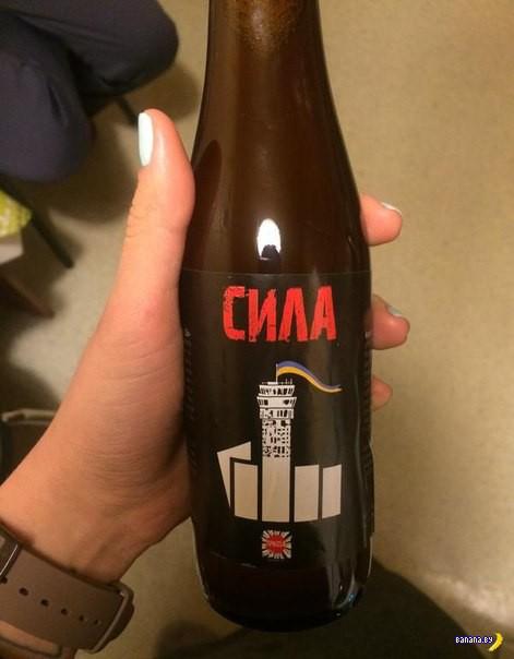 Военное пиво из Львова