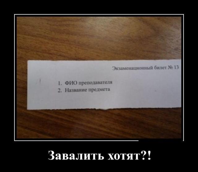 Демотиваторы - 400