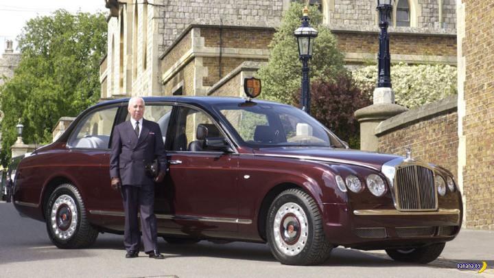Личный шофёр для королевы Елизаветы