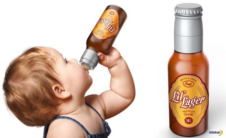 Пей как папа!