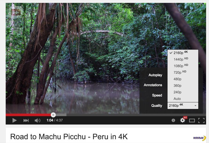 YouTube начинает показывать ролики в 4К