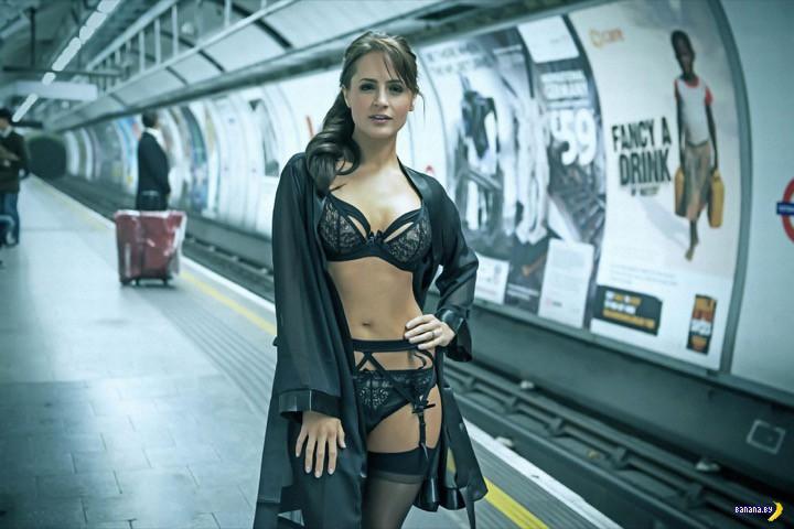 В Лондонском метро показали белье