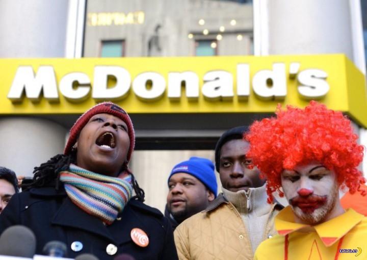 Интересные факты про Макдональдс