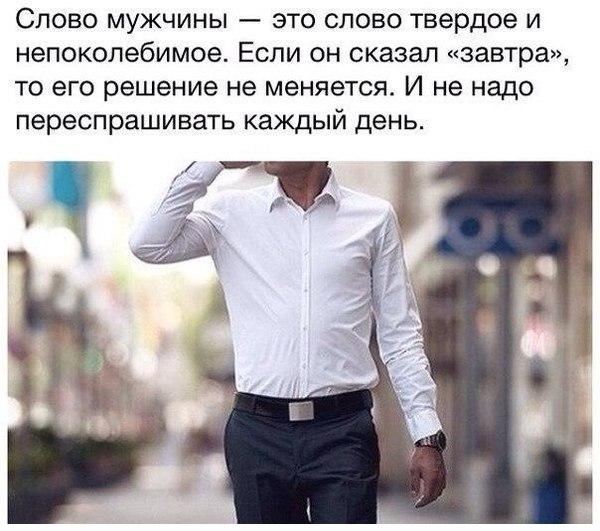 Анекдоты дня 27.02.2014