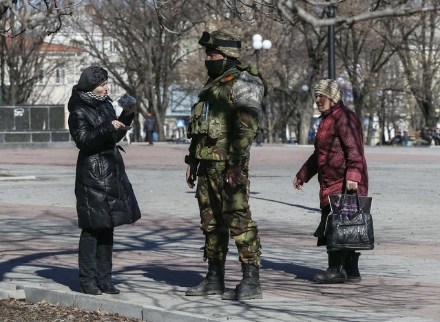 Украинский ад - 5