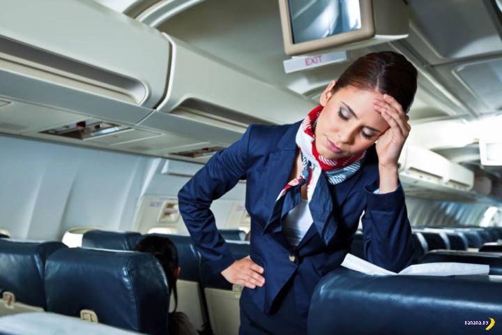 Что будет, если человек умрёт в самолёте?