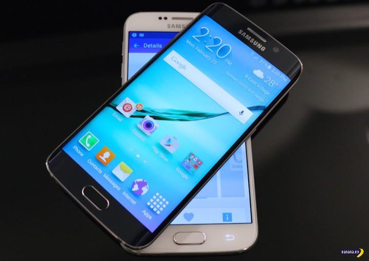 ����� �������� �� Samsung