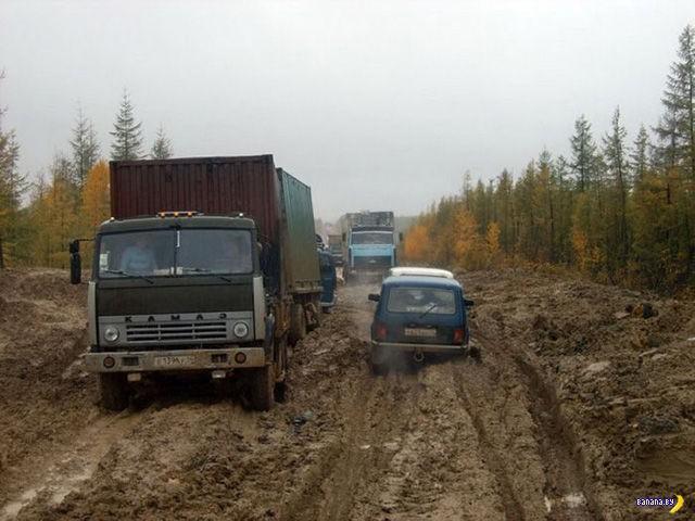 А тем временем в России - 34