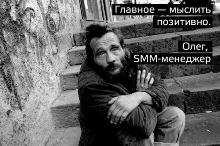 Анекдоты дня 03.03.2014