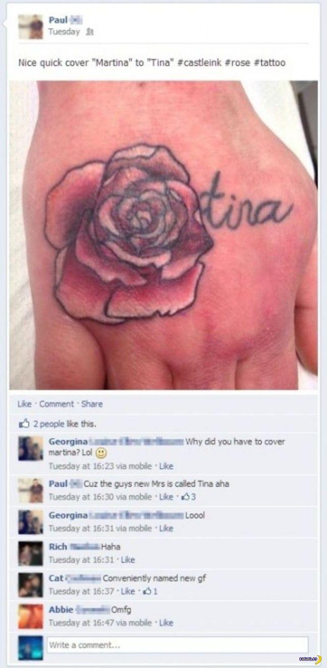 """Немного о """"ремонте"""" татуировок"""