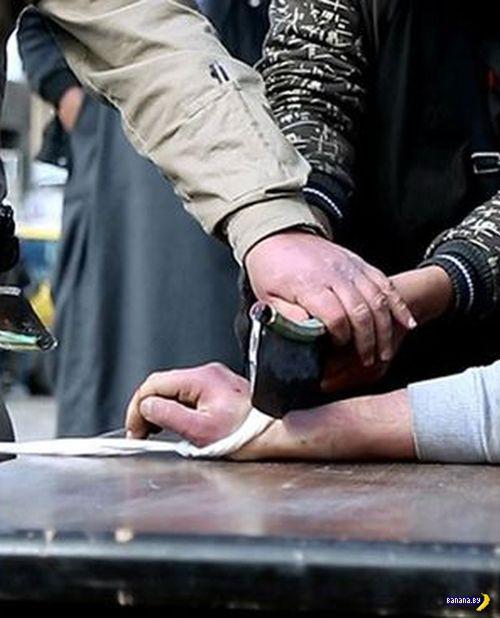 Новости ИГИЛ: за воровство отрубили руку
