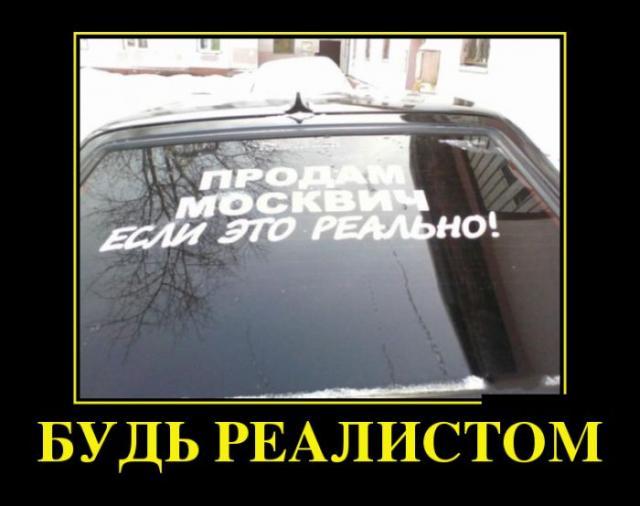 Демотиваторы - 406
