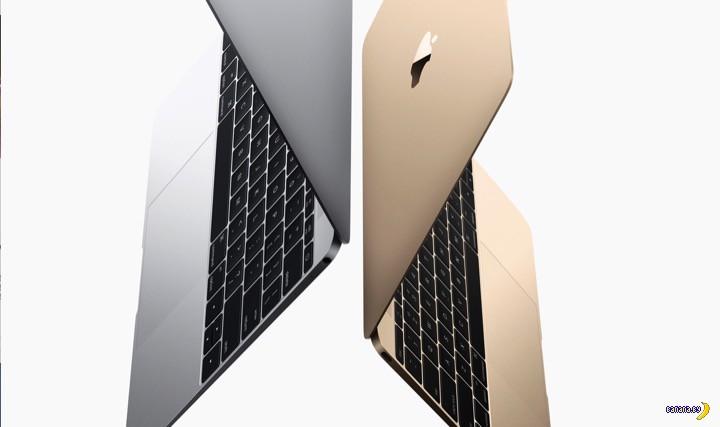 Apple обновил линейку ноутбуков