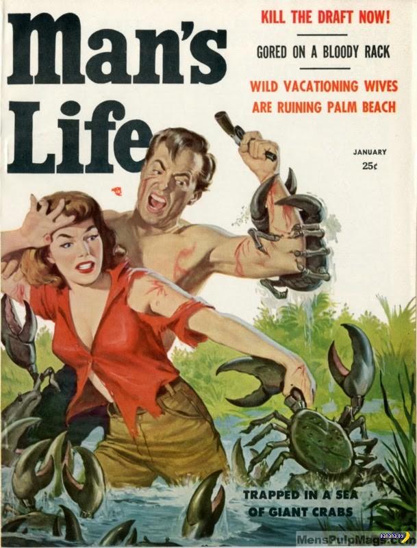 Мужские журналы были действительно мужскими!