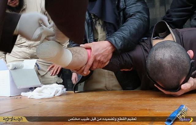 Правосудие по-ИГИЛьски, часть вторая