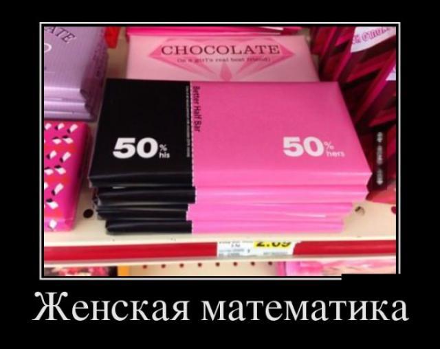 Демотиваторы - 408