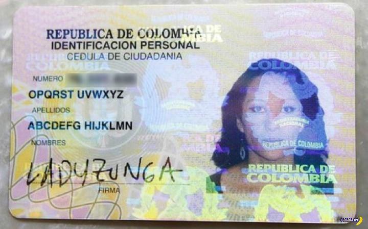 Срочная новость из Колумбии!