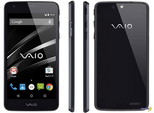 Встречайте смартфон VAIO