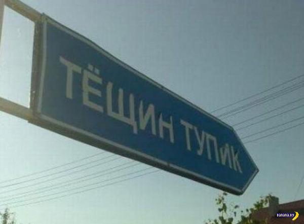 Населённые пункты
