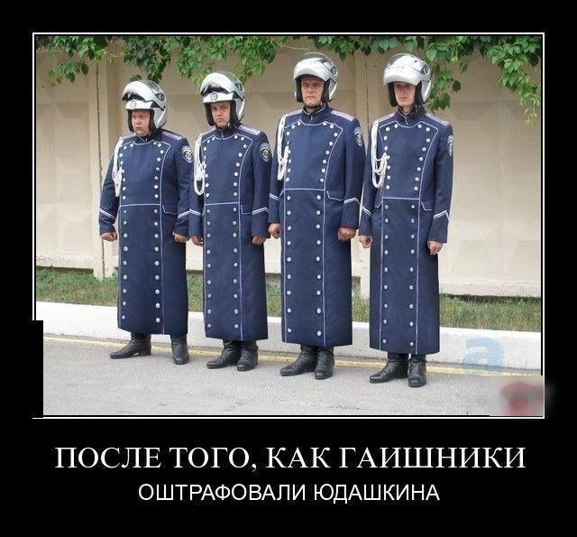 Демотиваторы - 411