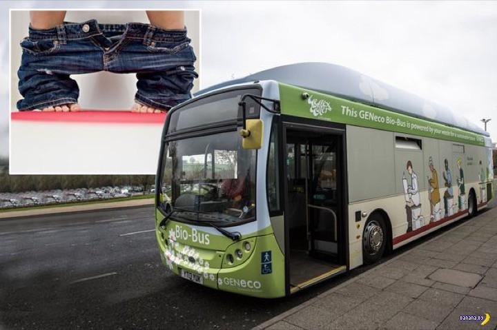 Первый британский био-автобус
