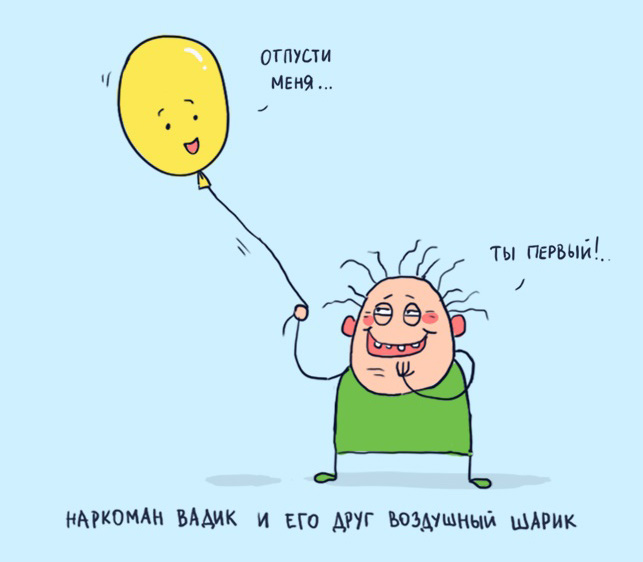 Анекдоты дня 18.03.2014