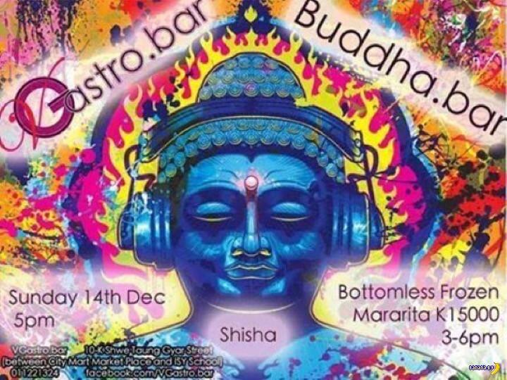 Состав преступления против Будды