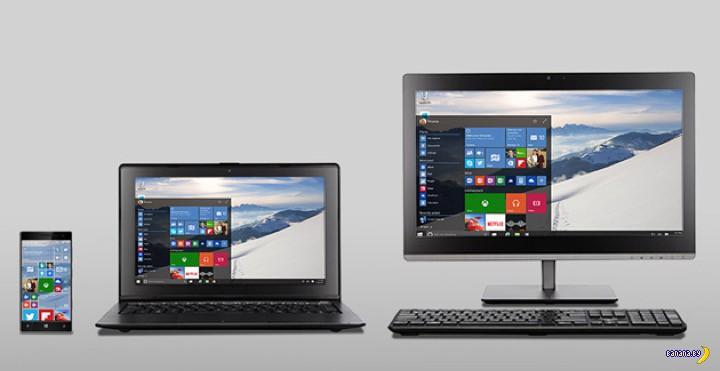 Немного подробностей про Windows 10
