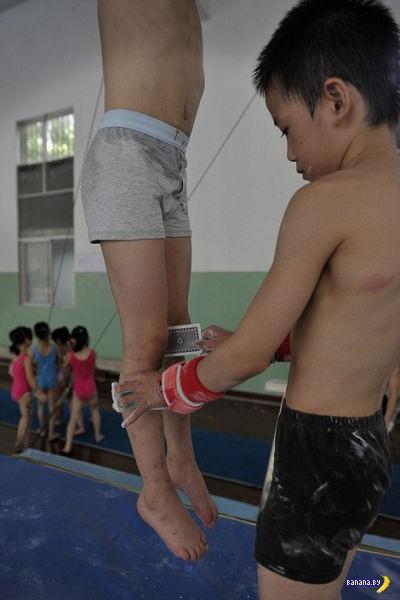 Китайские Олимпийские резервы