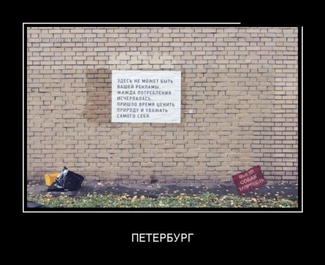 Демотиваторы - 414