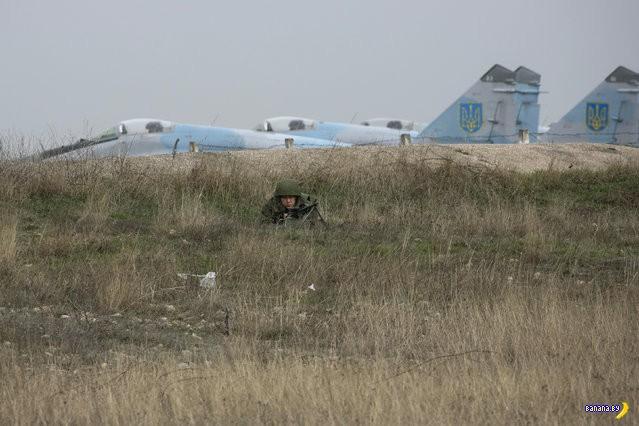 Крым: год с Россией