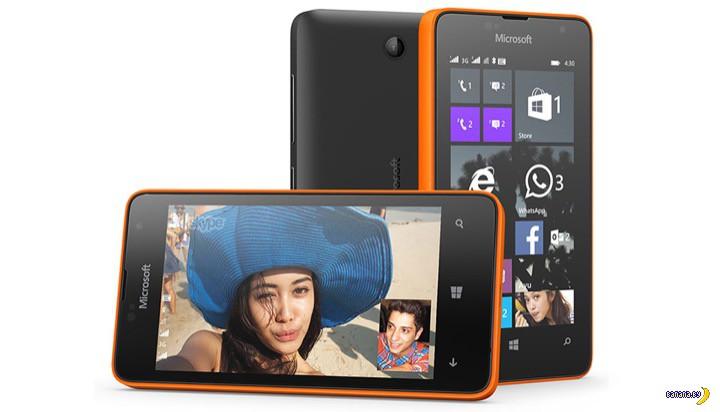 Microsoft Lumia 430 - самый простой путь к Windows 10