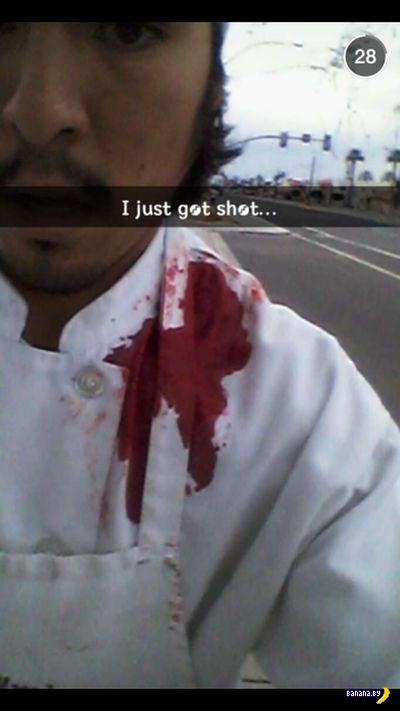 Инфоповод: меня подстрелили