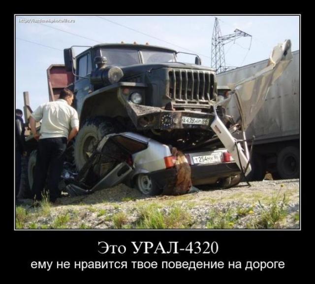 Демотиваторы - 415