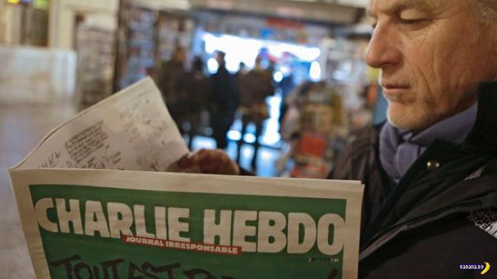 Charlie Hebdo и бабло