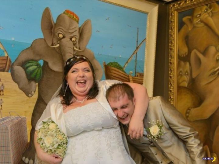 Свадебные кошмары - 13