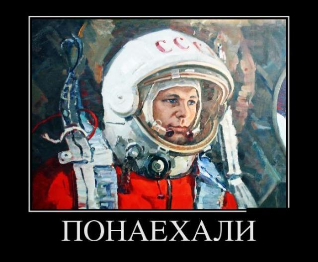 Демотиваторы - 416
