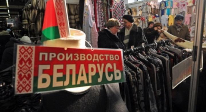 Что Беларусь с Россией в 2014 году наторговала?