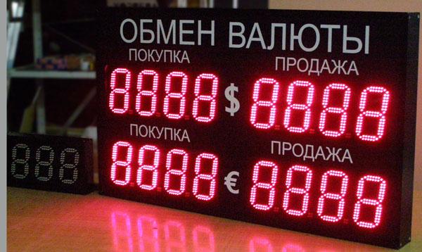 Про заработок на обмене валют онлайн